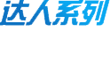 正(zheng)航導航者材瘦长,成(cheng)長型企業管理軟件