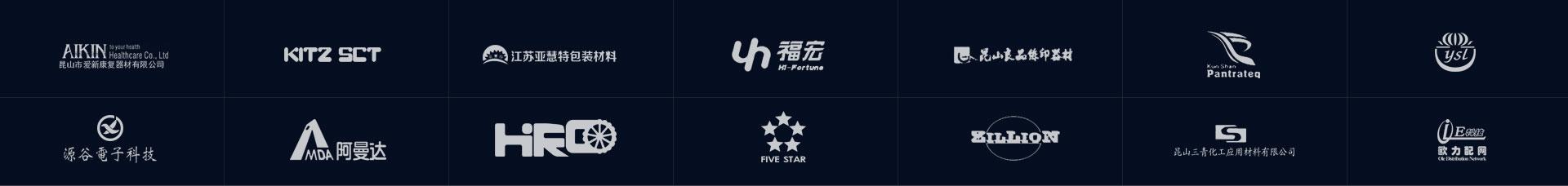 首頁logo列表