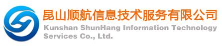 甦州(zhou)erp昆山erp正(zheng)航軟件正(zheng)航ERP甦州(zhou)財務軟件甦州(zhou)進銷(xiao)存軟件智能(neng)制造系統昆山順航信息(xi)技術服務有限公司